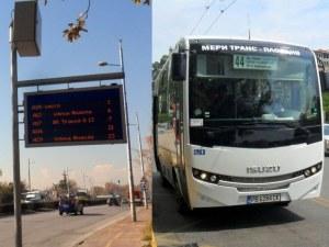 Решено: Тръгват нощни автобуси в Пловдив