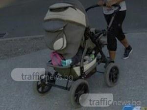 Ром открадна детска количка в Изгрев! Майката моли за помощ СНИМКИ