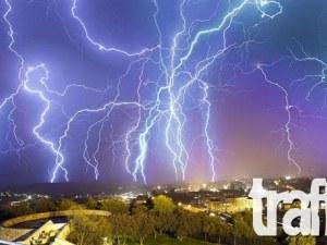 Съвети за безопасност при гръмотевична буря