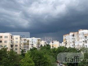 Страховита буря се задава към Пловдив, възможни са и градушки СНИМКА