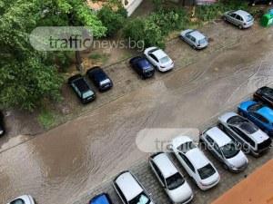 Краткият порой отново наводни улици в Пловдив СНИМКИ