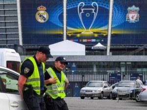 Отцепиха пет метростанции заради бомбена заплаха преди големия финал на Шампионска лига
