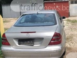 Общинска полиция вдигна мерцедеса, който запушваше пътя към гараж в Тракия