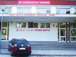 Млада майка се нуждае спешно от кръв в пловдивска болница*