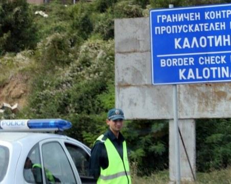 Митничари задържаха българин с анаболни стероиди и тестостерон за милиони