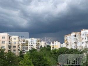 Дъжд в Пловдив днес, в страната - градушки