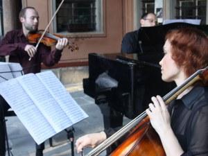 Класическа музика и джаз завладяват Пловдив! Предстои най-старият форум под тепетата