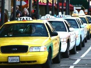 9-те града в света с най-евтини таксита