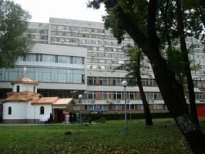 Безплатен скрининг за риска от туберкулоза в болница в Пловдив