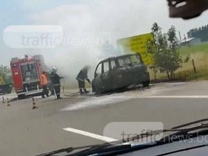 Кола изгоря до основи на магистрала Тракия ВИДЕО
