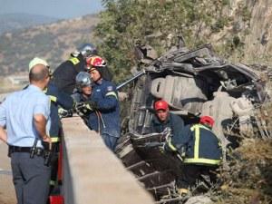 Шест души загинаха при тежка катастрофа в Гърция, сред тях и три деца
