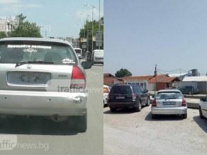 Шофьорът, който обикаляше града без номера, се оказа жертва на вандали СНИМКИ