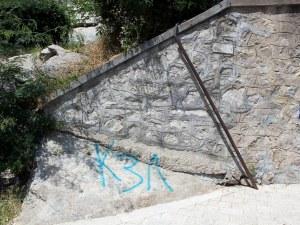 Вандали не спират да шарят Дановия хълм с грозни надписи СНИМКИ