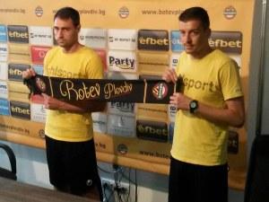 Няма оферти за играчи на Ботев - Неделев и Стивън Петков остават СНИМКИ