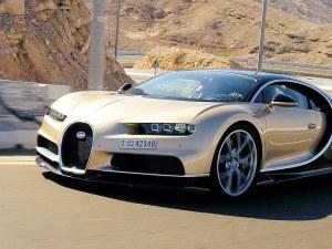 Ще седне ли най-после Bugatti Chiron на трона за най-бърз сериен автомобил в света?