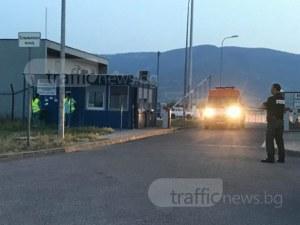 Преместиха в болница в София оцелелия борден инженер от авиокатастрофата в Крумово ВИДЕО