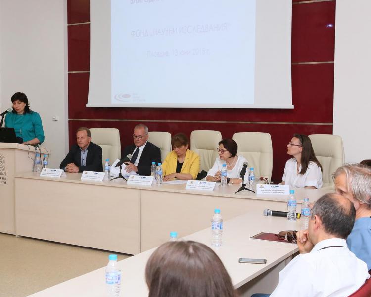 Дават пари за наука! В МУ-Пловдив разясниха как се кандидатства СНИМКИ
