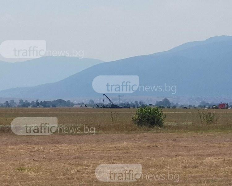 Черната кутия на разбилия се хеликоптер край Пловдив е свалена, в момента разчитат записа