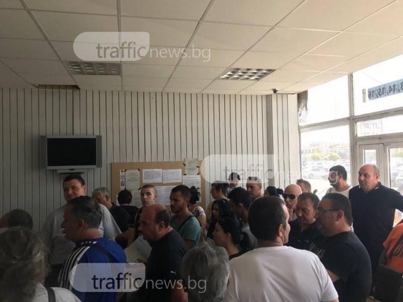 Хаос и опашки в КАТ Пловдив! Мъж със счупен крак чака 3 часа пред гишето СНИМКИ