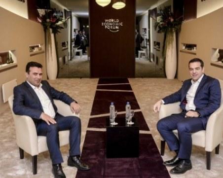 Вот на недоверие в Гърция заради името на Македония