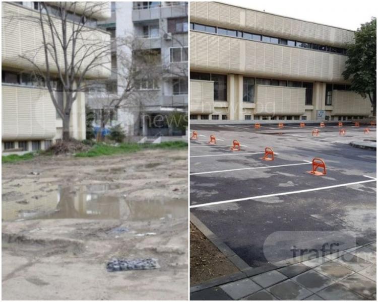 Преди и след: От кал до уреден паркинг за 54 коли в центъра на Пловдив СНИМКИ