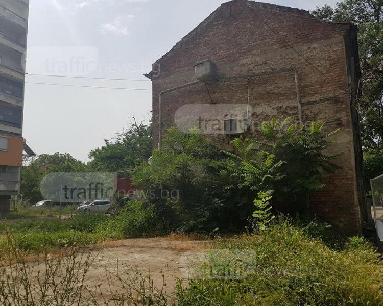 Изоставен имот в центъра на Пловдив се превръща в дом за семейства в риск СНИМКИ