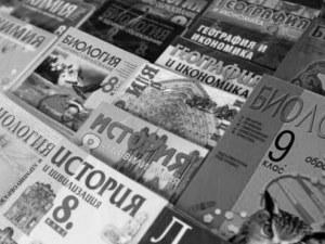 Нов Съвет за български език ще бди и глобява за езикови нарушения