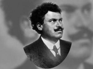Преди 95 години на днешната дата е убит министър-председателят Александър Стамболийски
