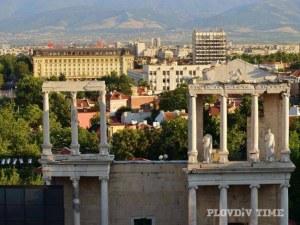 Туристите вече ще могат да си купуват онлайн билети за забележителностите в Пловдив
