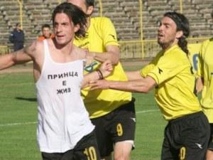 Принца на Пловдив: Никога не съм бил бохем, имам сили за още футбол СНИМКИ