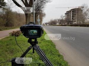 Акция на Пътна полиция в Пазарджик! Само за ден - 702 нарушения!