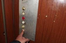Издирва се мъж, блъснал пловдивчанин пред асансьора! Пострадалият е със средна телесна повреда
