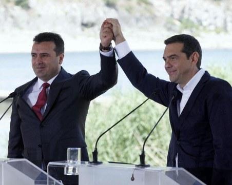 Македонското правителство одобри договора с Гърция за името