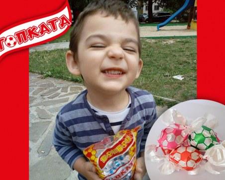 Със старта на Световното още един фен на пловдивските бонбони получава маркова топка СНИМКИ