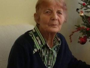 Баба Станка изчезна безследно! Роднини я търсят под дърво и камък