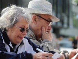 Мъжете с по-висока пенсия от жените - почти 130 лева!