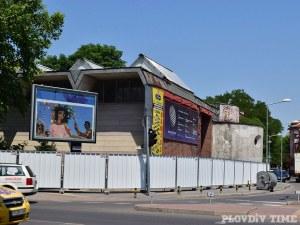 Новата галерия на Пловдив за 4,2 млн. лева - със стъклен покрив и иновативна визия