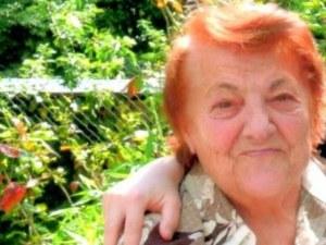 Полицията издирва 83-годишна жена, изчезнала от дома си