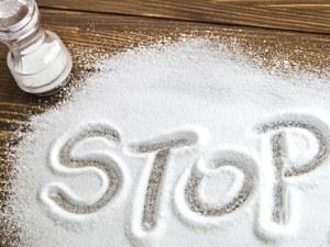 Признаците, които показват, че прекалявате със солта