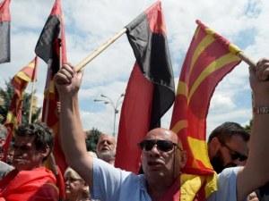 Сблъсъци в Македония! Хиляди се вдигнаха на протест, има ранени
