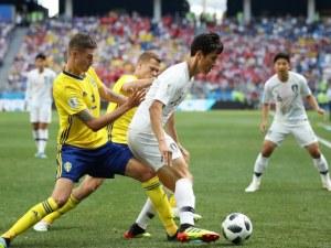 Швеция излъга Южна Корея след дузпа с видео