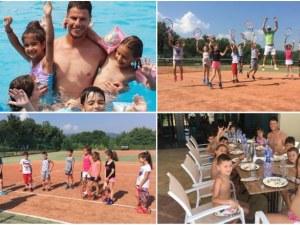 Топ треньори по тенис провеждат детски лагер край Пловдив! Вижте къде СНИМКИ