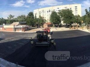 Пловдивчани се разгневиха на изграждането на нов паркинг в центъра СНИМКИ