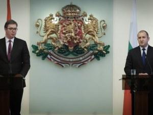 За първи път – български и сръбски президент заедно в Западните покрайнини