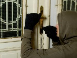 10 съвета как да защитим дома си от крадци, докато сме на почивка