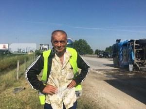 Шофьорът на обърнатия тир край Пловдив: Заспах, добре съм СНИМКИ и ВИДЕО