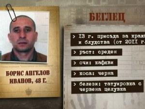 Барети блокират 3 села: търсят избягалия затворник Борис под дърво и камък