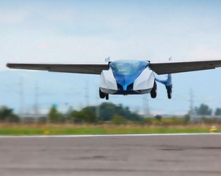 Летящи таксита тръгват пилотно над първа европейска държава