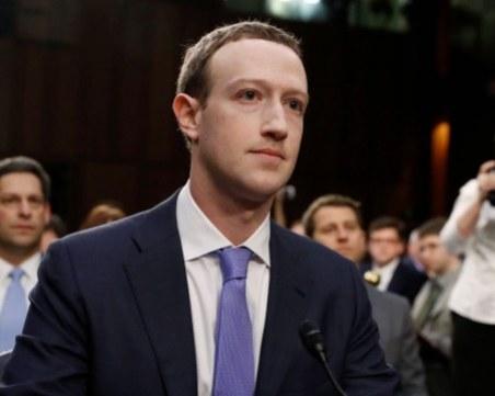 Турбуленции: Акционери искат оставката на Марк Зyĸъpбъpг