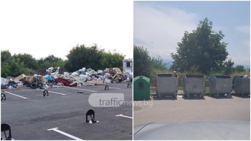 Мизерия на паркинг в Кючука! Контейнерите празни, а пред комплекса – сметище СНИМКИ